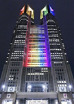 東京アラート解除、都庁.png
